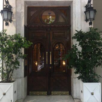 PP - Entrance
